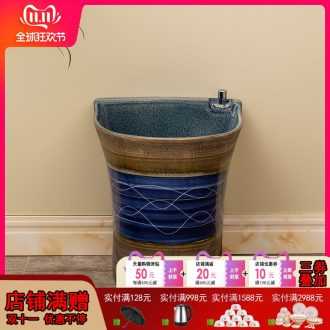 Chinese style restoring ancient ways household balcony is suing ceramic mop pool for wash basin bathroom art mop pool mop pool