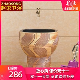 Jingdezhen square large Siamese toilet retro mop mop pool pool mop basin mop pool is suing the balcony