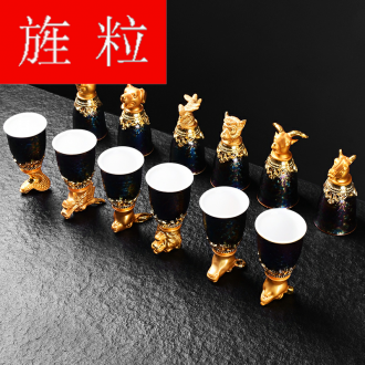 Continuous grain liquor wine suits for Chinese zodiac household goblet shot glass up with colorful ceramic antique gift box