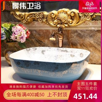 JingWei ceramic stage basin lavatory toilet stage basin washing basin, art basin sink sink
