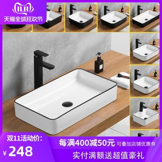 Basin sink single stage Basin ceramic household small northern wind plate toilet contracted washs a face to wash your hands