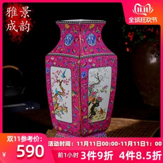 Jingdezhen ceramic antique vase of flowers and birds up furnishing articles housewarming flower arranging European - style landing crafts sitting room
