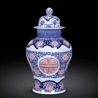 Imitation of qianlong hand - made general storage tank of blue and white porcelain of jingdezhen ceramics Chinese style living room home furnishing articles