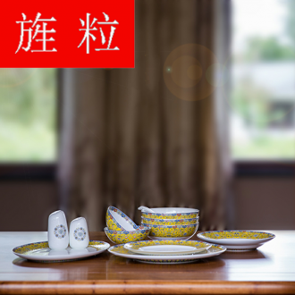 Continuous grain 【 】 Wan Fubao gaochun ceramics tableware the qing 39 head suit AC exquisite craft