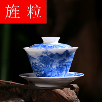 Continuous grain of fine painting landscape figure jingdezhen hand - made porcelain checking pottery master cup tureen blue - and - white tureen three