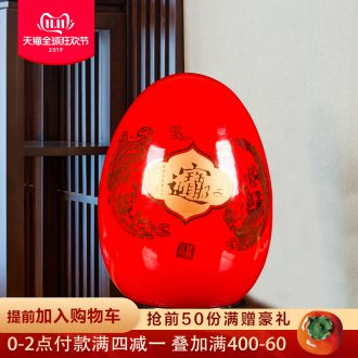 Jingdezhen ceramic Chinese red f an egg is placed a thriving business new home sitting room ark adornment household decoration