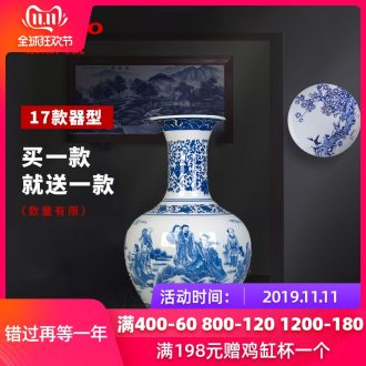 Jingdezhen ceramics vase of new Chinese style living room home furnishing articles antique blue and white porcelain decoration