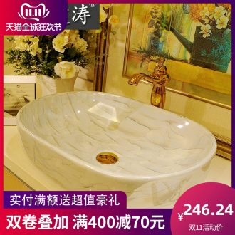Jingdezhen art basin lavatory basin stage basin sink ceramic household toilet basin water basin