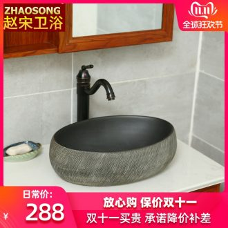 New Chinese style restoring ancient ways household creative ceramic small lavabo of toilet stage basin elliptical sinks the balcony