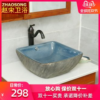 Northern Chinese style restoring ancient ways is a large square toilet stage basin of household ceramic art basin balcony sink