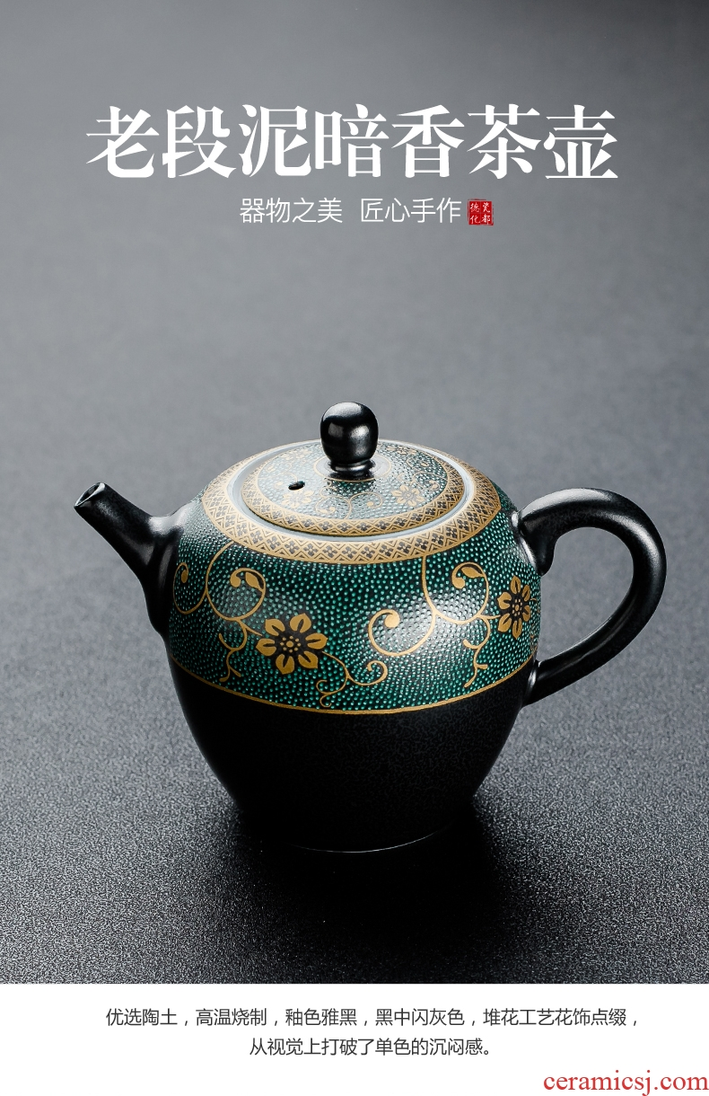 Bin 's side put the pot of the old section of restoring ancient ways of black mud filter ceramic tea pot of home sitting room kung fu little teapot single pot
