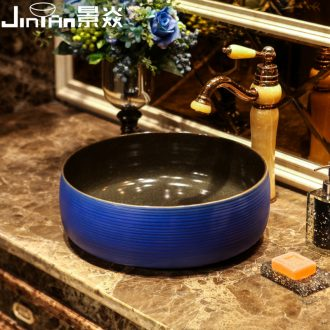 JingYan blue curve art stage basin ancient ceramic lavatory toilet lavabo circular basin that wash a face on stage