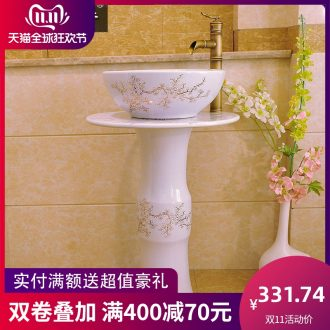 Jingdezhen ceramic art basin sinks fashionable sanitary 】 【 three - piece column set basin - pure white see colour