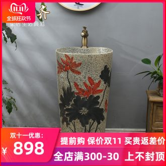 One - piece pillar basin floor type restoring ancient ways ceramic basin frosted vertical sink basin of pillar type lavatory