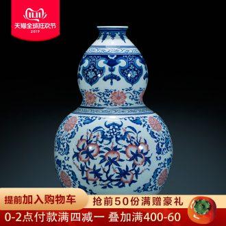 Jingdezhen ceramics imitation antique blue and white porcelain vase qianlong nine gourd bottle sitting room adornment is placed large peach