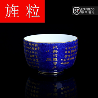 Continuous up with jingdezhen ceramic grain green was heart sutra master built lamp that single men and a cup of tea cup, a single large goods