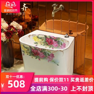 The Mop pool balcony ceramic art Mop pool to wash the Mop pool small household toilet automatically launching of square