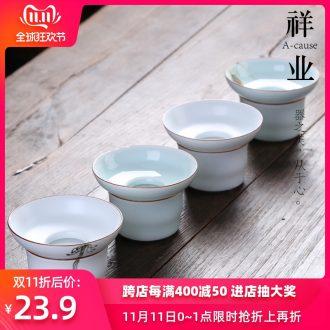 Auspicious industry make tea tea tea accessories) filter filter screen ceramic hand - made tea strainer filtering kunfu tea