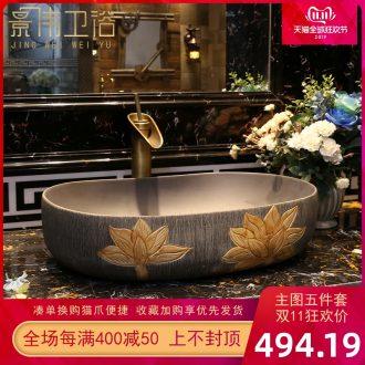 Jingdezhen ceramic lavabo stage basin of Chinese style the lavatory toilet Europe type restoring ancient ways basin, art basin of household