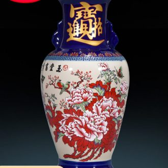 Jingdezhen ceramics CV 18 prosperous cloisonne floret bottle Chinese sitting room adornment is placed a thriving business