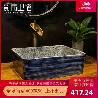 JingWei stage basin sink household rectangular basin small ceramic art basin washing a face plate pool wash to the balcony