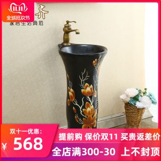 Art basin of wash one, one small ceramic basin of pillar type lavatory toilet balcony column floor type household
