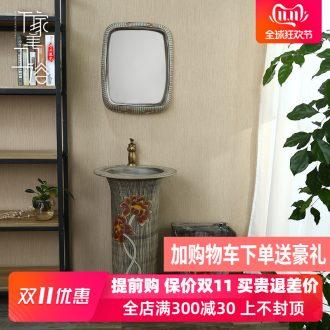 Ceramic sinks pillar lavabo floor toilet lavabo, one basin to is suing the column basin
