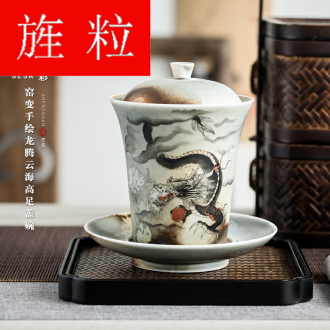 Continuous grain of wood up change hand - made longteng large tureen jingdezhen kung fu tea set ceramic three to make tea tureen lid