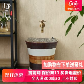 Ceramic floor mop pool mini small family toilet automatic mop pool water to wash the mop sink