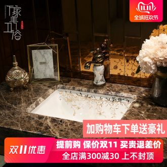 M the modern quality goods embedded ceramic lavabo undercounter toilet lavatory household square basin