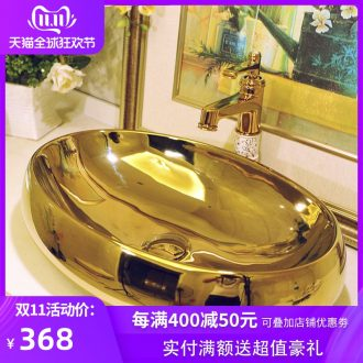 The Lavatory ceramic European art stage basin household Lavatory toilet lavabo rectangle basin on stage