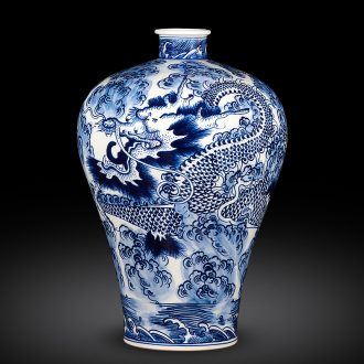 Jingdezhen ceramics imitation yongzheng hand - made Chinese blue and white porcelain vase archaize home rich ancient frame adornment furnishing articles