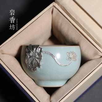 YanXiang fang your up with silver lotus leaf sample tea cup ceramics slicing kung fu tea cup gift boxes master list