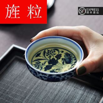Continuous grain up jingdezhen blue and white porcelain ceramic cups kung fu the qing was small single CPU master cup tea tea light cup