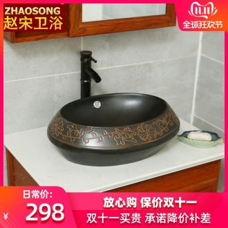 New Chinese style restoring ancient ways household creative ceramic lavabo of toilet stage basin oval lavatory balcony is simple and easy