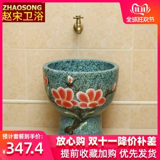 Restoring ancient ways of song dynasty art for wash the mop pool of household ceramic mop pool is suing patio is suing balcony archaize mop pool