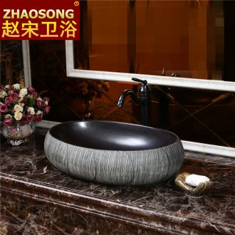 Chinese style restoring ancient ways ceramic toilet stage basin of song dynasty oval large sink hotel creative stage basin