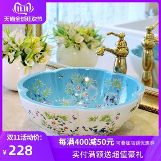 Package mail Jane the petals jingdezhen art basin lavatory basin sink the stage basin & ndash; The awaken of spring