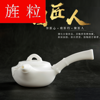Continuous grain of dehua master suet jade white porcelain side put the pot of large - sized filter tea kongfu tea exchanger with the ceramics