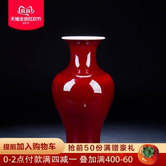 Jingdezhen ceramics ji red vase furnishing articles antique Chinese style living room decoration large fish bottle arranging flowers