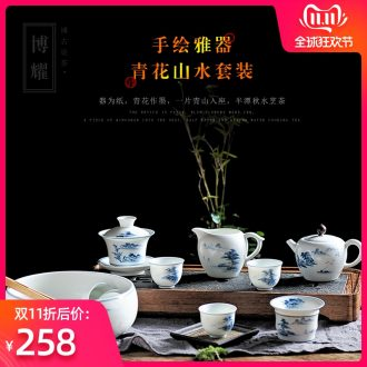 Bo yiu-chee hand - made porcelain of kung fu tea set home office set of ceramic teapot teacup GaiWanCha for wash