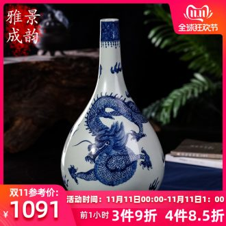Jingdezhen ceramics porch place decoration vase sitting room office of I and contracted household restoring ancient ways