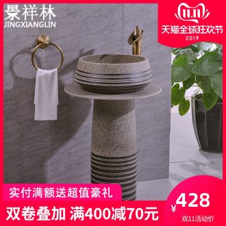 Ceramic home pillar lavabo one - piece balcony column column type lavatory floor toilet stage basin