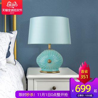 """Kill"" the creative cooper move shells ceramic desk lamp boys and girls children study bedroom berth lamp"