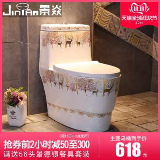 JingYan milu deer forest European art ceramic toilet Nordic siphon ordinary household toilet implement