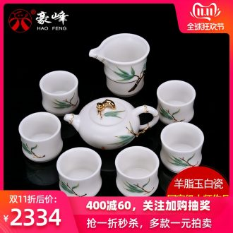 HaoFeng tea sets ceramic household white porcelain kung fu tea cups dehua undressed ore suet jade porcelain of a complete set of tea service