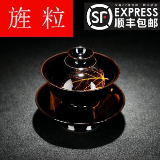 Continuous grain up konoha lamp that large green was jizhou up ceramic tea tureen cup three temmoku bowl light work