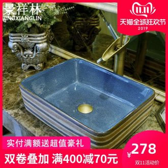 Restore ancient ways ou shigu in jingdezhen ceramic art basin lavatory basin sink square line on stage