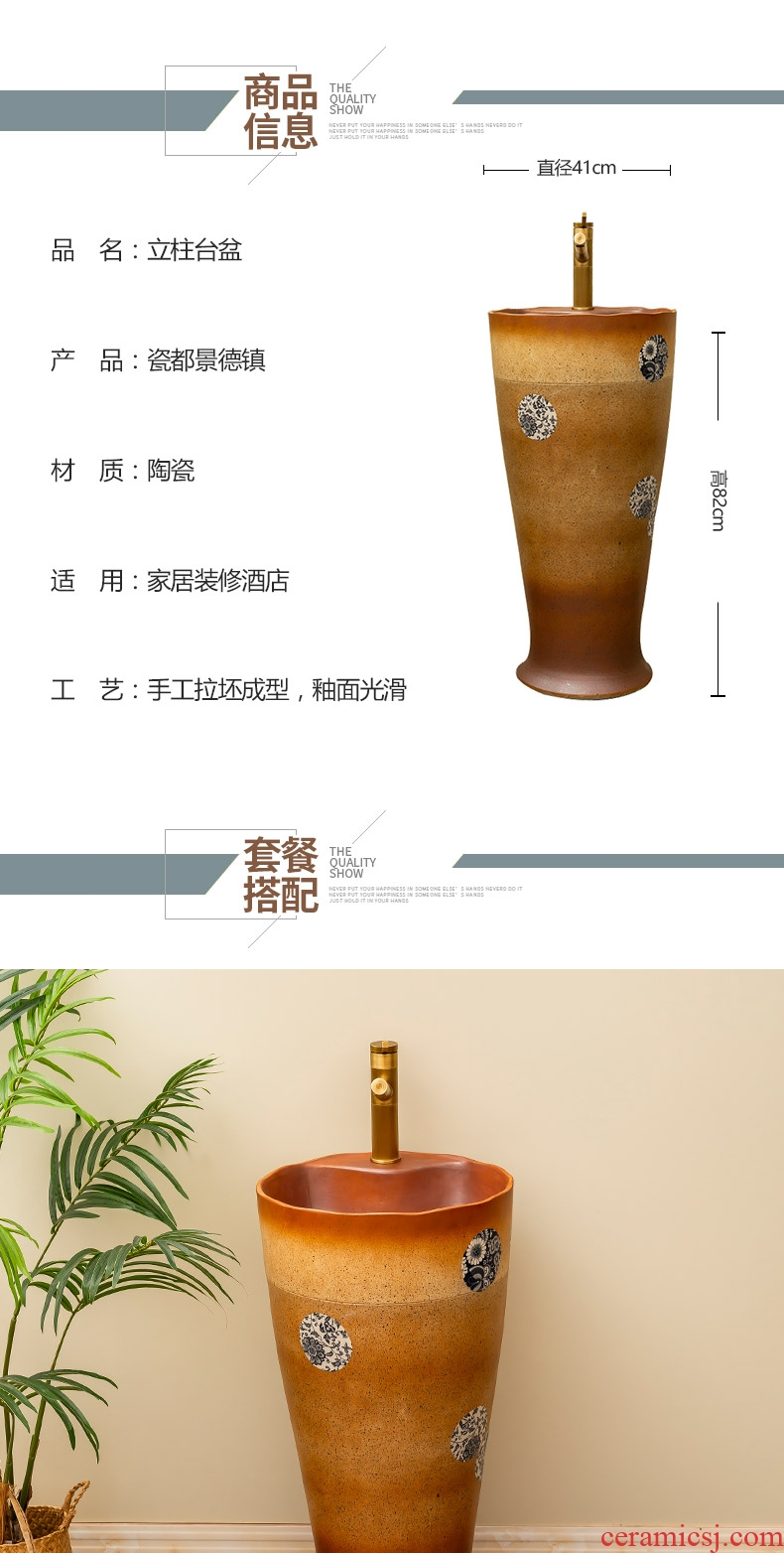 Retro ceramic column basin one balcony is suing patio floor type lavatory household toilet lavabo