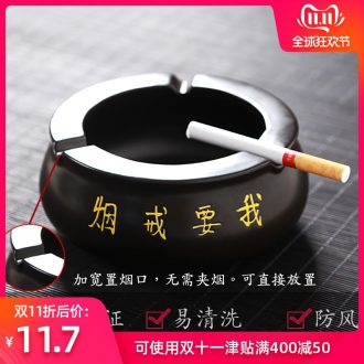 Hong bo acura creative fashion ashtray KTV room living room office hotel ceramic ashtray move customization